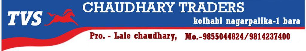 Chaudhary Traders